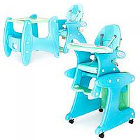 Детский стульчик для кормления трансформер M 3267-7