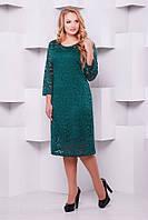 Женское Платье из гипюра с подкладкой цвет малахит  ЛЮЧИЯ (56-60)