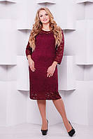 Женское Платье из гипюра с подкладкой цвет бордо  ЛЮЧИЯ (56-60)