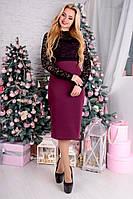 Платье коктейльное с гипюром Анжелика р 42,44,46