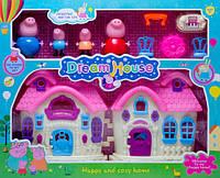 Домик свинки Пеппы Dream House