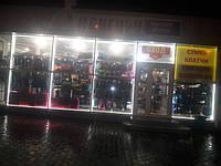 Освещение одного из сети магазинов Кенгуру