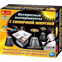 Набор для экспериментов Интересные опыты с солнечной энергией Creative 12114016Р