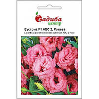 Семена Эустома (лизиантус) АВС 2 розовая F1, 10 семян Pan-american seeds