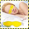 Гелевая маска для глаз для расслабления Silenta Gel, снятия усталости,  отеков, для сна. Желтый цвет.