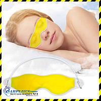 Гелевая маска для глаз для расслабления Silenta Gel, снятия усталости,  отеков, для сна. Желтый цвет., фото 1