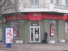 Реконструкція квартири під магазин Дніпропетровськ