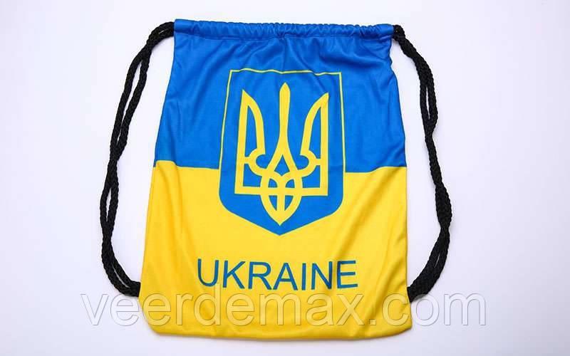 "Сумка (мешок) на шнурках  "" Украина "" нейлон"