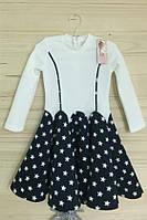 Платье для девочки с пышной юбкой.(104-128р) .