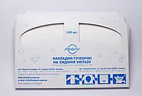 Накладки гигенические на сиденье унитаза №100