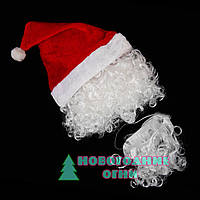 Набор атрибутов Дед Мороз шапка, борода, парик