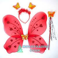 Набор карнавальные крылья бабочки обруч и палочка, красный