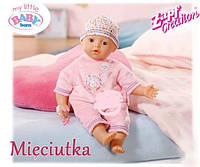 Пупс с соской My Little Baby Born Zapf Creation 819753