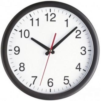 Часы настенные аналоговые TFA 981077 (981077)
