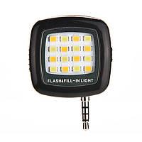 Портативная LED Вспышка