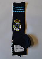 Гетры футбольные детские Реал Мадрид
