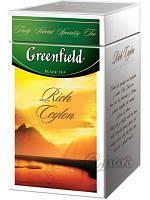 """Чай """"Greenfield"""" Rich Ceylon, 125 г, ж/б"""
