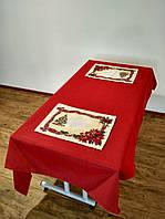 Скатерть столовая гобеленовая однотонная SK0044 140*260