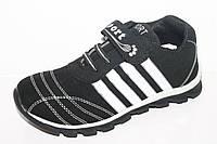 Детская спортивная обувь кроссовки для мальчиков оптом от фирмы GFB E303-1 (8пар 31-36)