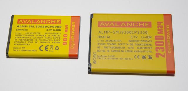 аккумуляторные батареи avalanche