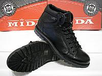 Ботинки мужские зимние кожаные на шнурках MIDA