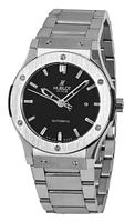 Часы мужские наручные Hublot Silver-Black-Silver SM-1012-0149 AAA copy SK (реплика)