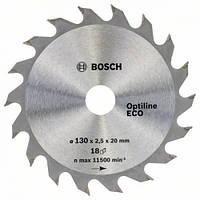 Пила дисковая по дереву BOSCH 130x20/16x18z Optiline ECO, фото 1