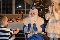 Домашние поздравления Дедушки Мороза и Снегурочки