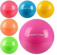 Мяч для фитнеса Profit, 75 см, МS 0383, фитбол