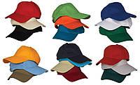 Пошив кепок с нанесением логотипа на заказ