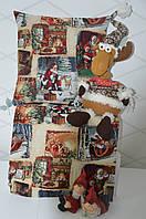 Раннер Рождественский гобеленовый 50*150 см