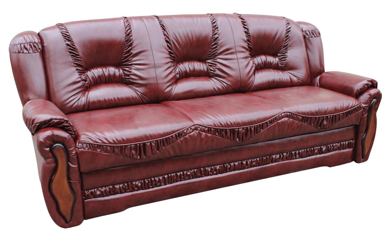 """Прямой диван """"Васко"""". (235 см)"""