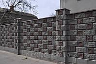 Блок заборный цена Бердичев