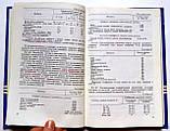 Санитарные правила для морских судов СССР, фото 6