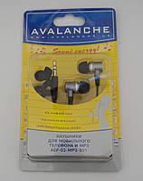 Наушники вакуумные Avalanche MP3-501 (тканевая оплётка)