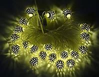 Гирлянда светодиодная Золото Шарики 20 шт