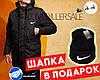 SALE -50% Зимняя Парка Nike+ПОДАРОК!