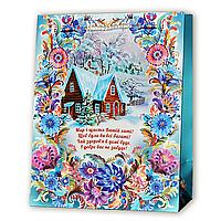 """Пакет новогодний """"Мир і щастя Вашій хаті ! """"."""