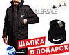 ХИТ Сезона! Парка,куртка Nike +ПОДАРОК!