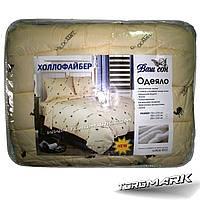 Двуспальное одеяло холлофайбер180x210см