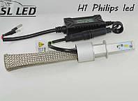 Комплект LED ламп в головной свет серии G5S Цоколь H1, 22W, 3600 Люмен/Комплект
