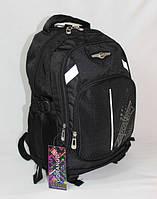 Рюкзак молодежный GORANGD 291461, фото 1