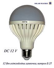 Светодиодная лампочка - DC 12 Вольт 12 Ватт патрон E-27