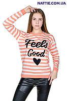 "Джемпер ""Feels Good"""