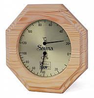Термогигрометр SAWO 241 TH восьмиугольный
