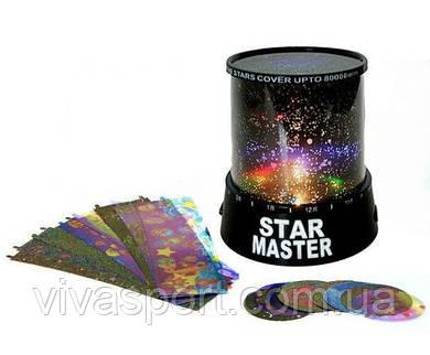 LED проектор звездного неба Star Master с 8 дополнительными лентами, ночник звездное небо Стар Мастер 9 в 1
