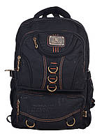 Рюкзак молодежный GORANGD 1683, фото 1