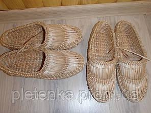 Тапочки домашние соломенные плетенные