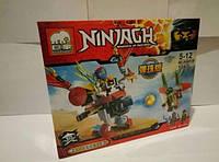 Конструктор Ninja Ниндзяго Ninjago (аналог LEGO Ninjago) 134 детали