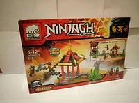 Конструктор Ninja Ниндзяго Ninjago (аналог LEGO Ninjago) 200 деталей, фото 1